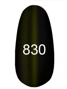 Гель-лак Kodi 8мл кошачий глаз №830