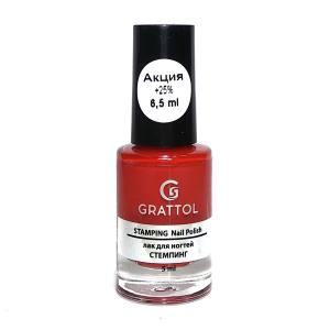 Лак для стемпинга 6,5 мл Grattol 05 Red