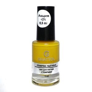 Лак для стемпинга 6,5 мл Grattol 06 Yellow
