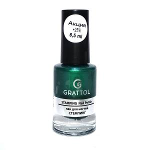 Лак для стемпинга 6,5 мл Grattol 09 Green Metal