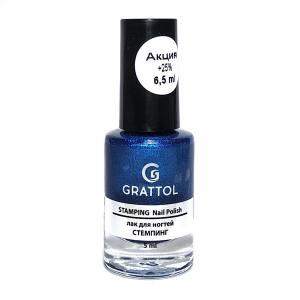 Лак для стемпинга 6,5 мл Grattol 10 Blue Metal