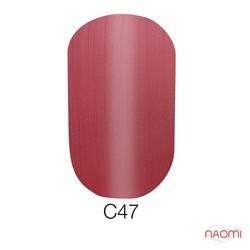 Гель-лак Naomi кошачий глаз 6мл №47