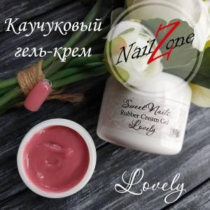 Каучуковый однофазный крем-гель Nail Zone Lovely