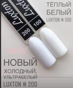Гель-лак LUXTON белый,эмаль 10 мл