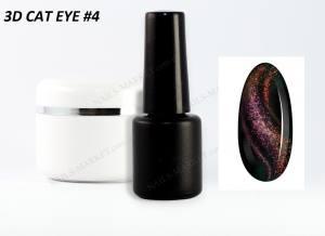 Гель-лак на розлив 3D кошачий глаз 5г № 4