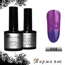 Термо гель-лак Premium фиолетово-лиловый 6