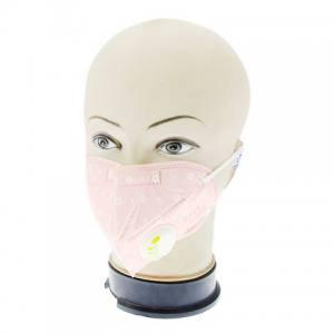 Маска-респиратор для лица с клапаном персиковая