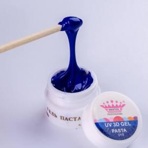 Гель-паста для объемной росписи Master professional 18