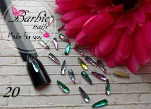 Стразы фигурные стекло BarbieNails 1шт №20