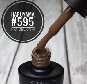 Гель-лак Haruyama Классика №595, карамельно-шоколадный,  8 мл