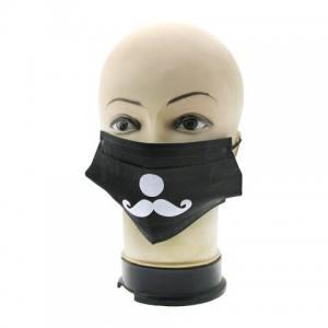Защитная маска для лица черная Global 03
