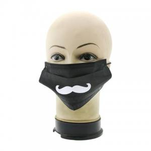 Защитная маска для лица черная Global 04