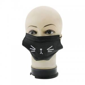 Защитная маска для лица черная Global 08