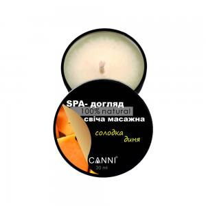 SPA - свеча массажная для маникюра сладкая дыня, 30 мл