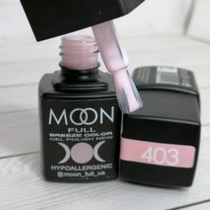 Гель-лак Moon Full Beeze 403 8мл