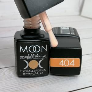 Гель-лак Moon Full Beeze 404 8мл