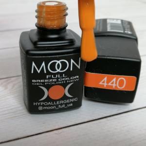 Гель-лак Moon Full Beeze 440 8мл