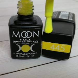 Гель-лак Moon Full Beeze 445 8мл