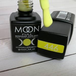 Гель-лак Moon Full Beeze 446 8мл