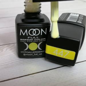 Гель-лак Moon Full Beeze 447 8мл