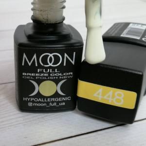 Гель-лак Moon Full Beeze 448 8мл