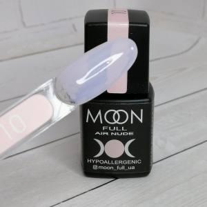 Гель-лак Moon Full Air Nude 10 8мл