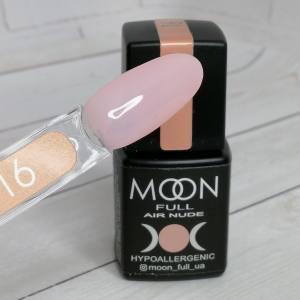 Гель-лак Moon Full Air Nude 16 8мл