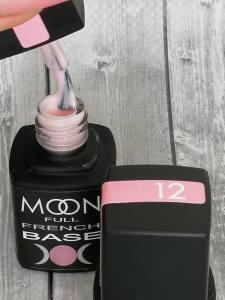 French Base MOON FULL №012 ( нежно-розовый ), 8 мл