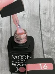 French Base MOON FULL №016 ( розовый перламутр ), 8 мл