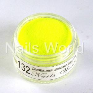 Блестки Nails World матовые 2.5г №132