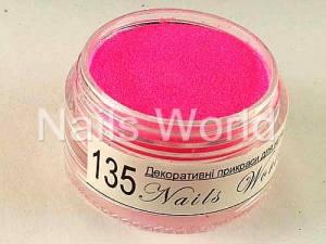 Блестки Nails World матовые 2.5г №135