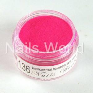 Блестки Nails World матовые 2.5г №136