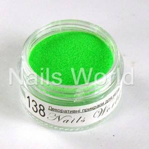 Блестки Nails World матовые 2.5г №138