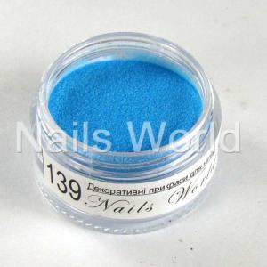 Блестки Nails World матовые 2.5г №139