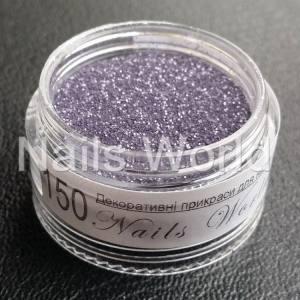 Блестки Nails World мармелад 2.5г №150