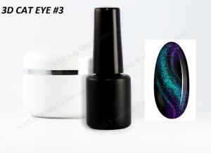 Гель-лак на розлив 3D кошачий глаз 5г № 3