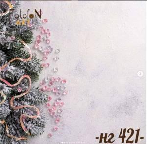 Фотофон виниловый 30см/30см Новый год №421