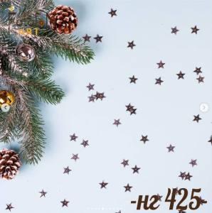 Фотофон виниловый 30см/30см Новый год №425