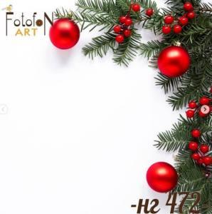 Фотофон виниловый 30см/30см Новый год №472