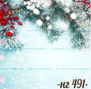 Фотофон виниловый 30см/30см Новый год №491