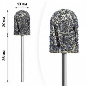 Алмазная насадка педикюрная Mart  М- 026  C 13*18
