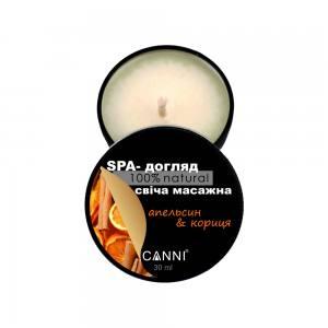 SPA - свеча массажная для маникюра апельсин-корица, 30 мл