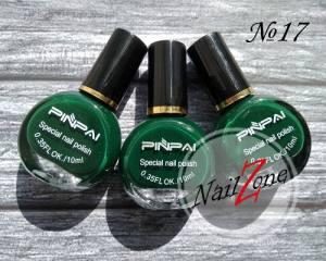 Лак для стемпинга Pinpai 10 мл (темный зеленый) № 17