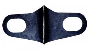 Маска защитная многоразовая для лица из неопрена