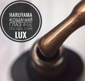 Гель-лак Haruyama Кошачий глаз Lux 8ml №5