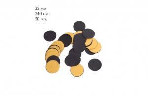 Komilfo сменные файлы для диска 240 грит, 25 мм