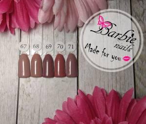 Гель-лак Barbie Nails 7мл