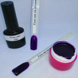 Гель-лак на розлив 5г №156 фиолетово-чернильный