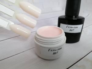Гель-лак на розлив 5г №807 молочно-розовый
