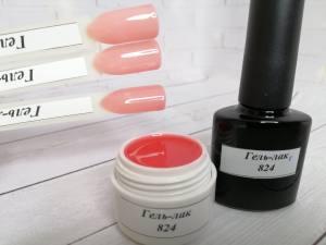 Гель-лак на розлив 5г №824 розово-красный витраж